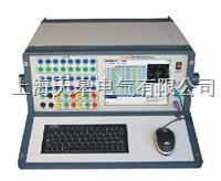 TGJB666微機繼電保護校驗儀 TGJB666