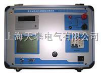 TG系列全自動電流互感器綜合測試儀 TG系列