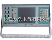 TGDZ電子式互感器校驗儀 TGDZ