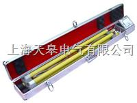 TG560指針高壓核相器 TG560