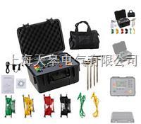 四線接地電阻測試儀(多功能型) ES3001
