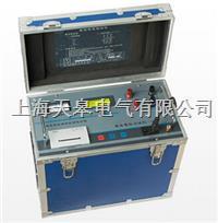 TGR(50A)/TGR(40A)/TGR(20A)直流電阻測試儀 TGR(50A)/TGR(40A)/TGR(20A)