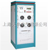 TGR(80100)直流電阻測試儀 TGR(80100)