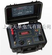 TG1010直流微電阻測試儀 TG1010