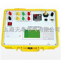 TGW6300變壓器低電壓短路阻抗測試儀 TGW6300