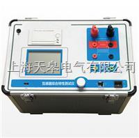 TGH-II互感器綜合特性測試儀 TGH-II