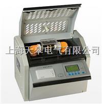 TG6611油耐壓測試儀 TG6611
