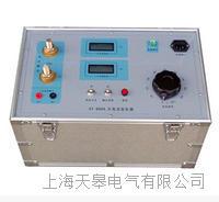 SDDL-1000BS大電流發器 SDDL-1000BS