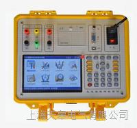 電流互感器現場校驗儀 YW-CTT型