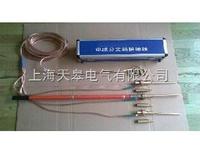 電纜分支箱接電線