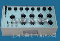 ZX79JD型兆歐表接地表標準電阻器 ZX79JD型