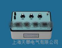 ZX99A型直流多值電阻器 ZX99A型