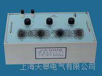 ZX102直流多值電阻器 ZX102