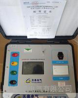 大地網接地電阻測試儀 TGDW-5A