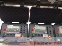 絕緣電阻測試儀 TG3025