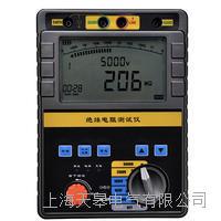 智能數顯絕緣電阻測試儀 ME20S-2505