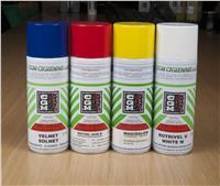 意大利CGM公司磁粉檢測、滲透檢測設備與器材 02071700