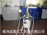 反應釜 GS系列實驗室磁力攪拌反應釜、GSH系列實驗室磁力攪拌反應釜 GSH系列生產用磁力攪拌反應釜