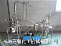 酯化縮聚反應釜