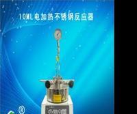 10ML電加熱不銹鋼反應器