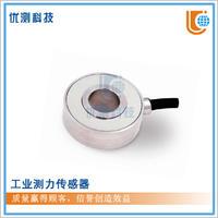 工业测力传感器 ZH4
