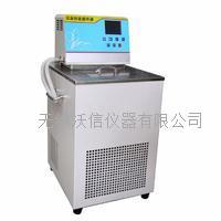 低溫冷卻液循環泵 DL-1005