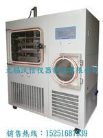 原位凍干機-壓蓋型 VS-703DGP