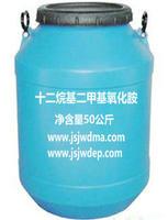 十二烷基二甲基氧化胺规格用途