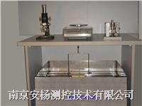 硬質泡沫吸水率測試儀