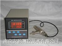 純水電導儀