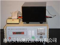 導熱系數測試儀