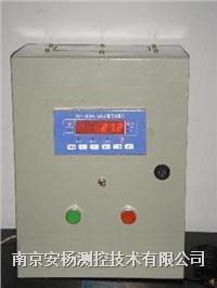 智能計量泵計量儀
