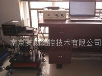 塑膠材料垂直變形性能測試儀