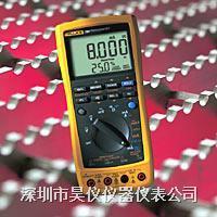 供應FLUKE789校驗儀 ,深圳FLUKE789 校驗儀 FLUKE 789 FLUKE789