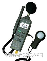 DT-8820 多功能環境測試儀 DT-8820 CEM 華盛昌 多功能環境測試儀 DT-8820 DT-8820