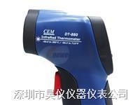 DT-883H系列測溫儀,深圳華盛昌DT883H   DT-883H
