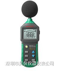 華儀mastech聲級計MS6700數字聲級計MS6700   MS6700