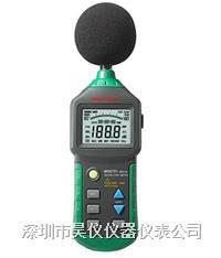 華儀mastech聲級計MS6701 數字聲級計MS6701  聲級計  MS6701