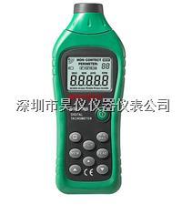 華儀mastech轉速測試儀MS6208B非接觸式轉速測試儀  MS6208B