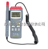 華儀mastech一級代理MS6503數字溫濕度表MS6503  MS6503數字溫濕度表