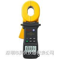 MS2301華儀儀器mastech  鉗形表MS2301 MS2301華儀儀器mastech鉗形表MS2301
