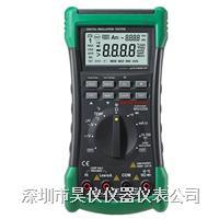 華儀MASTECH儀器MS5208絕緣多用表 MS5208 MS5208