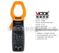 VICTOR 6016C勝利品牌VICTOR鉗形表  vc6016C VICTOR 6016C