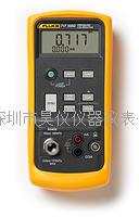 FLUKE717 1000G 壓力校準f717 FLUKE717 1000G