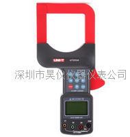 UNI-T優利德UT253A大口徑漏電電流表UT253B UT253B
