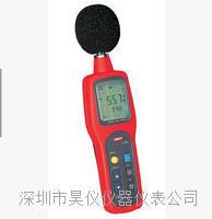 UNI-T優利德UT351聲級計噪音計UT352 UNI-T優利德UT351
