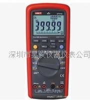 UNI-T優利德UT171C工業真有效值數字萬用表T171C UNI-T優利德UT171C