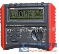UNI-T優利德UT593  電氣綜合測試儀低電阻連續性測試功能UT595 ? UNI-T優利德UT593