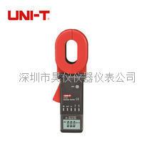 UNI-T優利德UT276A接地電阻測試儀UT278A  UNI-T優利德UT276A
