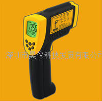 AaR872高溫型紅外測溫儀